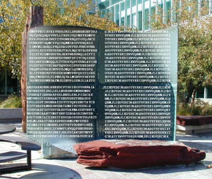 Скульптура Криптос