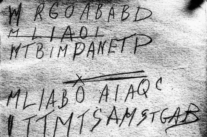 Зашифрованная надпись