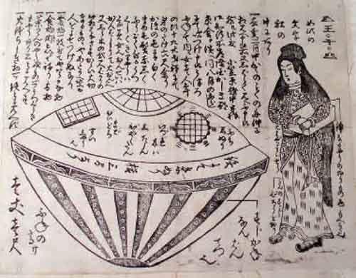Япония, первая история о НЛО